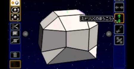 Mario Artist Polygon Studio Tutorials