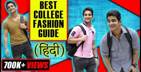 College Fashion For Indian Students College Students के लिए