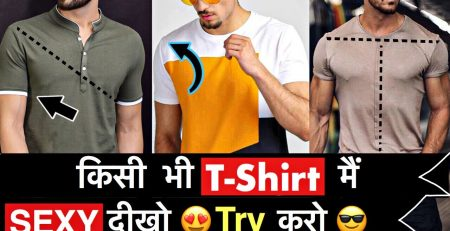 5 Tips To Look Good in a T SHIRT Tshirt