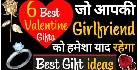 Best Valentine Gift Ideas For Girlfriend Valentine Day Gift
