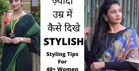 Dressing Tips for 40 women Improve your STYLE In
