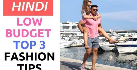 HINDI Low Budget Fashion Tips for Indian Men Men39s