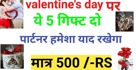 Top 5 valentine day gifts IDEAS for girlfriend wife amp