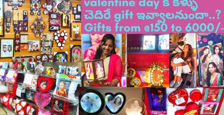 valentines day gift Ideas customized gifts valentine day