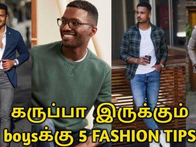 5 Fashion tips for black boys Tamil Mens