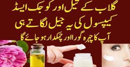 Face Beauty Tips ROSE OIL and KOJIC ACID Skin