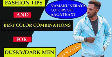 Fashion tips for dark skin men Dress color combination