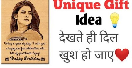 Incredible Gifts India Ideas for Husband and WifeGfBfsisterfather etc