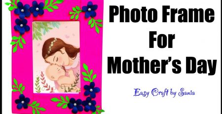 Photo Frame Mother39s Day Gift Gift Ideas