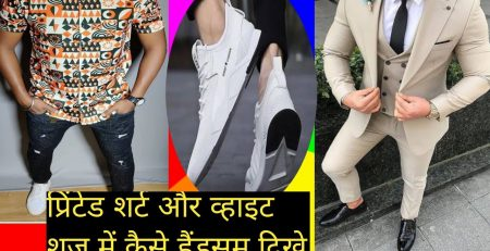 Styles fashion tips 2021 trend fashion tips 2021 fashion