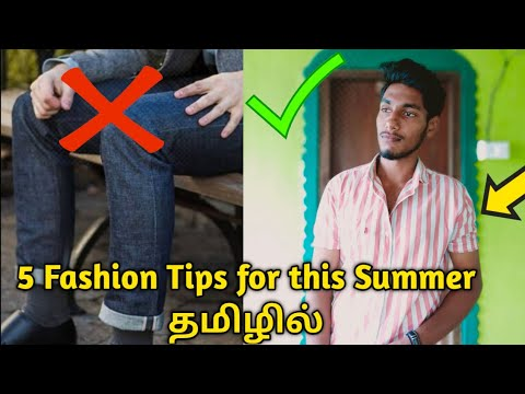5 Fashion tips for this summer Tamil Mens