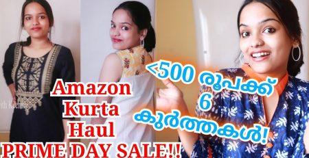 Amazon COTTON KURTA Haul Malayalam AMAZON PRIME DAY SALE