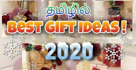 Holiday gift guide for her 2020 In Tamil