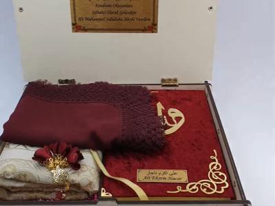 Wooden Box Quran