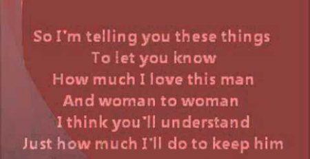 Shirley Brown Woman to woman with lyrics
