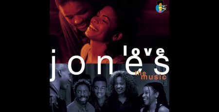 Love Jones The Music 1997 Full Soundtrack LP