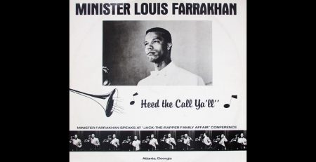 Minister Louis Farrakhan Heed The Call Yall 1980