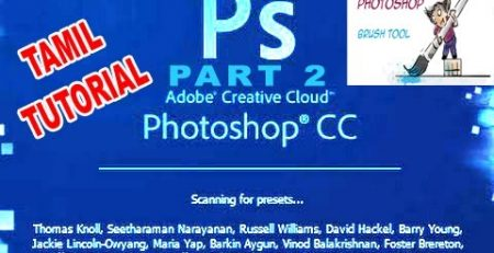 photoshop tutorial |  photoshop classes | learn photoshop | photoshop training | Photoshop in Tamil