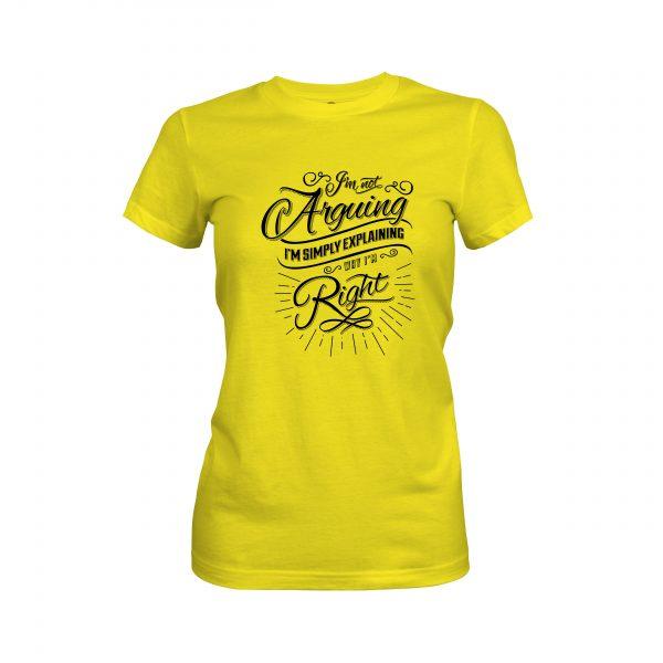 Arguing T shirt vibrant yellow