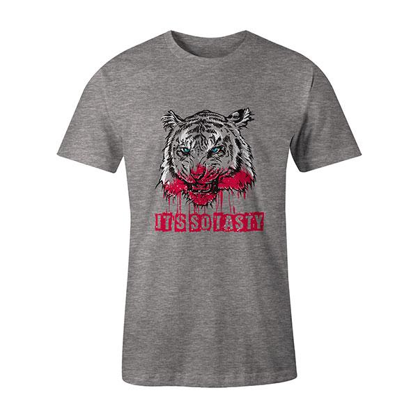 Its So Tasty T shirt heather grey