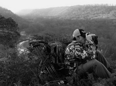 Ares Outdoors acquires hunting and outdoor apparel brand
